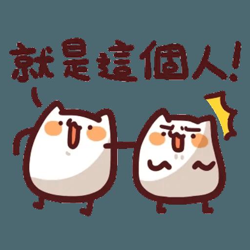 倉鼠 5 - Sticker 2