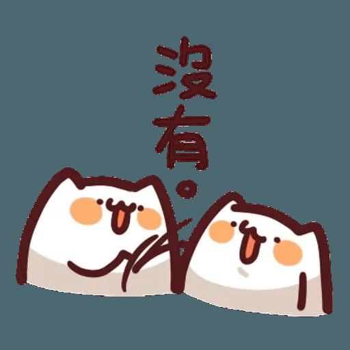 倉鼠 5 - Sticker 14