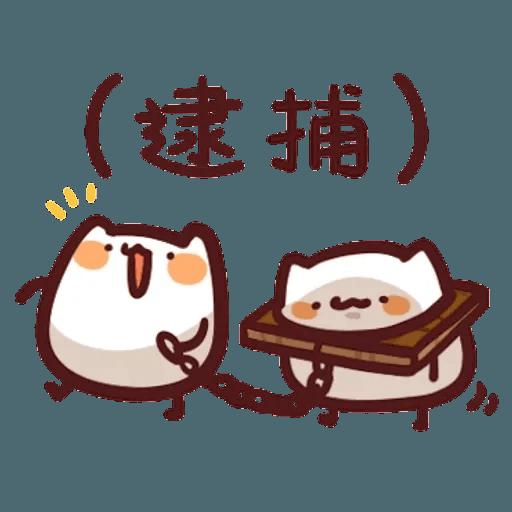 倉鼠 5 - Sticker 3