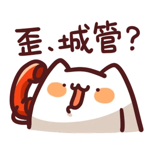 倉鼠 5 - Sticker 1