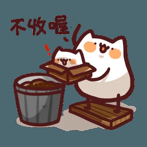 倉鼠 5 - Sticker 8