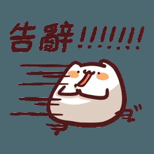 倉鼠 5 - Sticker 4
