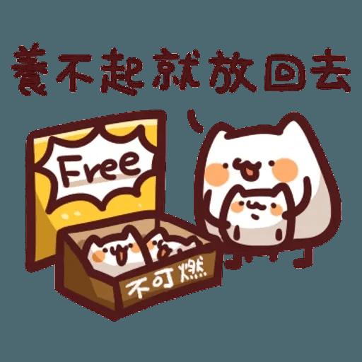 倉鼠 5 - Sticker 20