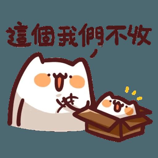 倉鼠 5 - Sticker 7