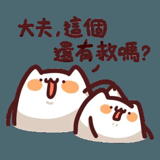 倉鼠 5 - Sticker 5