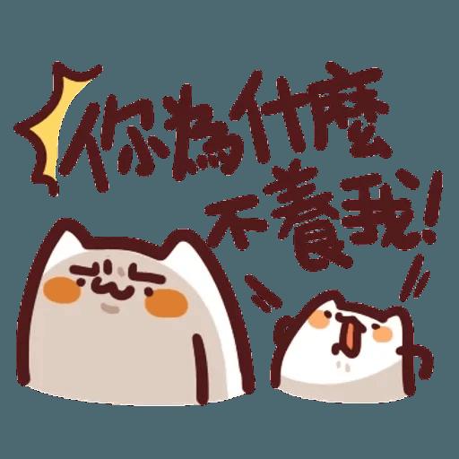 倉鼠 5 - Sticker 19