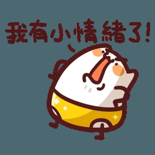 倉鼠 5 - Sticker 17
