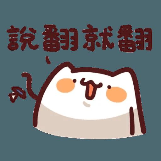 倉鼠 5 - Sticker 16