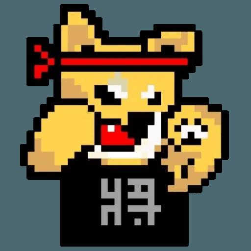 Dog - Sticker 7