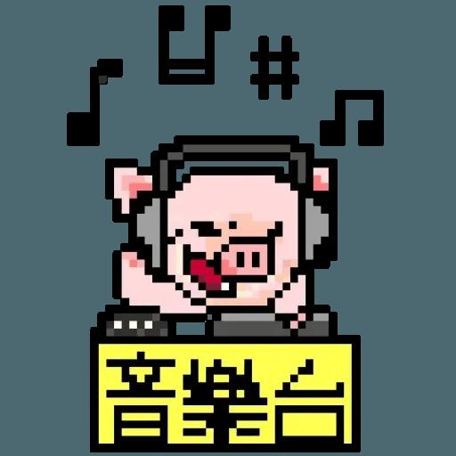 Dog - Sticker 26