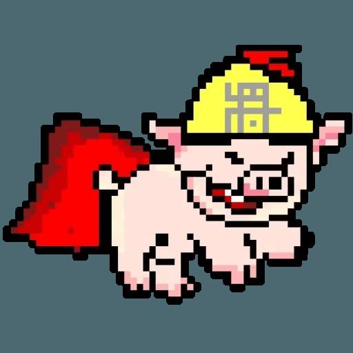 Dog - Sticker 12