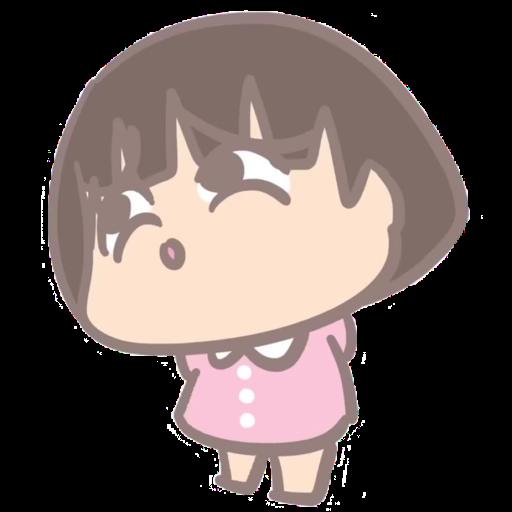 小妹2 - Sticker 3