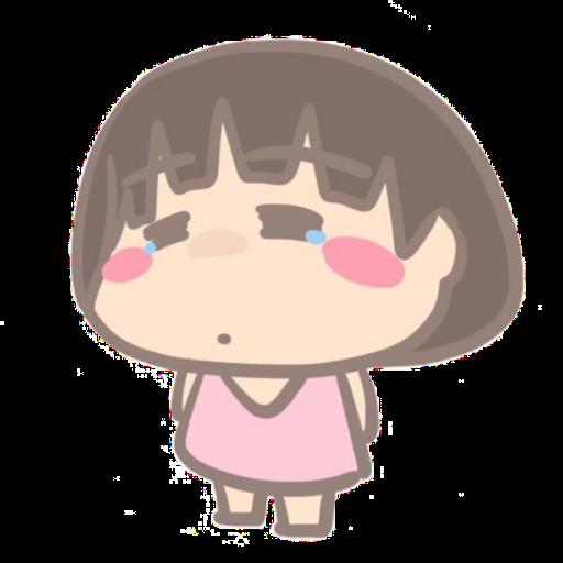 小妹2 - Sticker 2