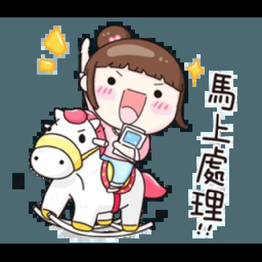 小资女 - Sticker 29