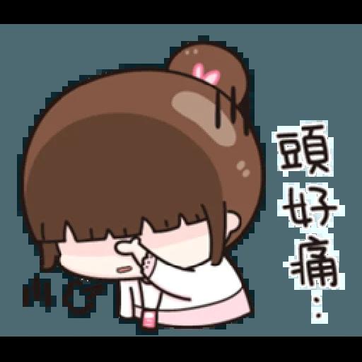 小资女 - Sticker 14