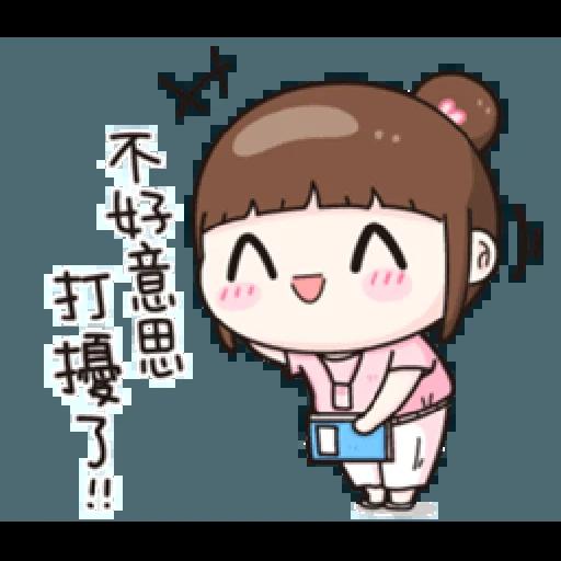 小资女 - Sticker 5