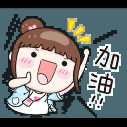 小资女 - Sticker 7