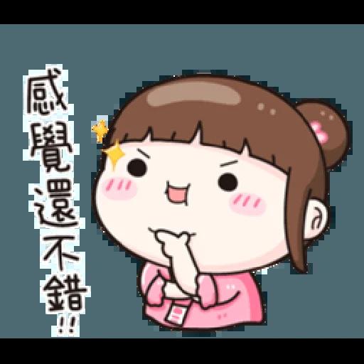 小资女 - Sticker 10