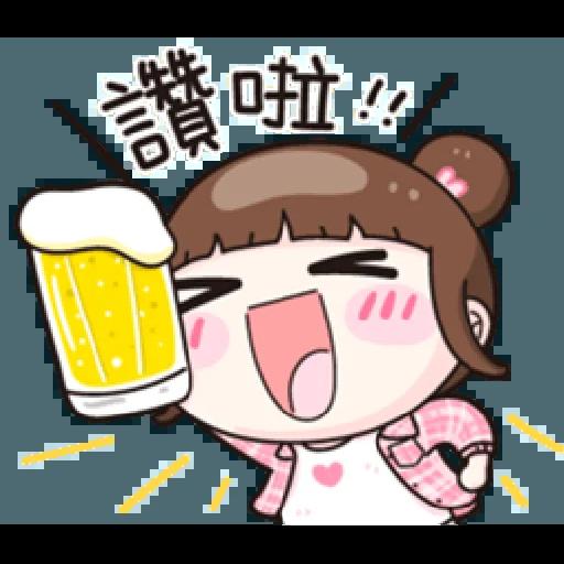 小资女 - Sticker 28