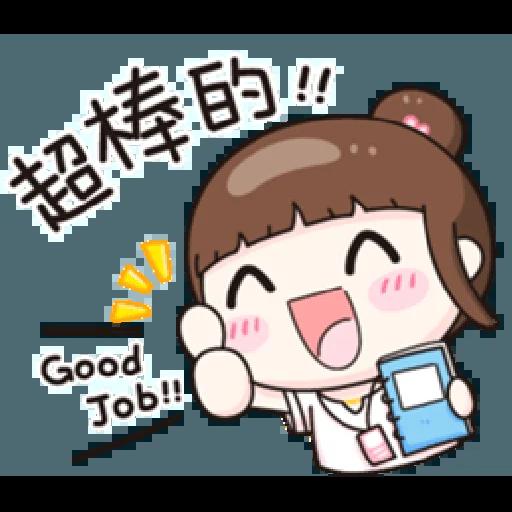 小资女 - Sticker 8