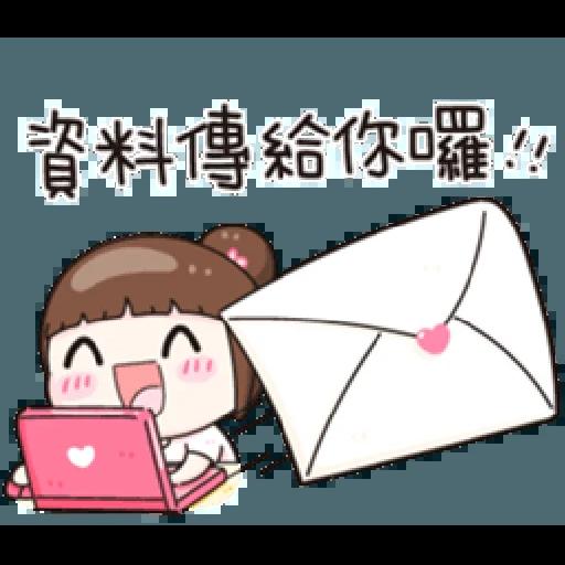 小资女 - Sticker 3