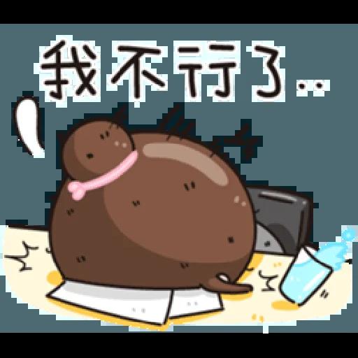 小资女 - Sticker 12