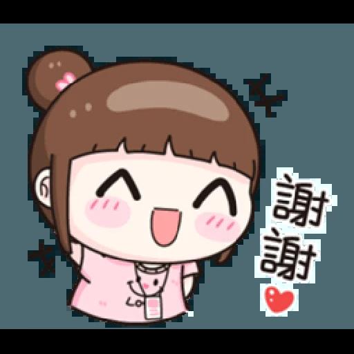 小资女 - Sticker 9