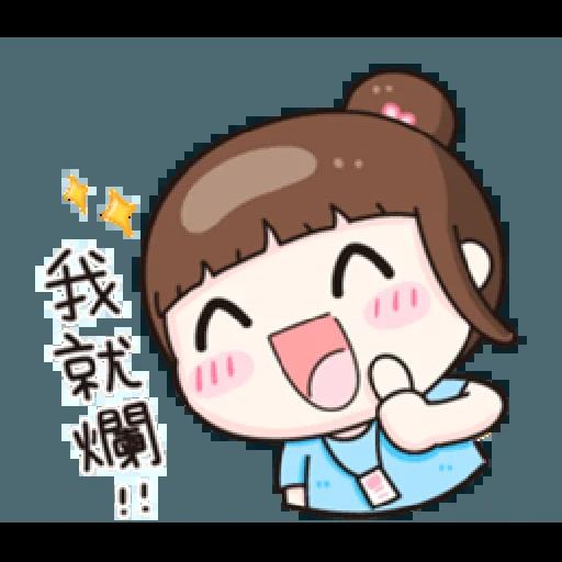 小资女 - Sticker 22