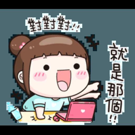 小资女 - Sticker 19