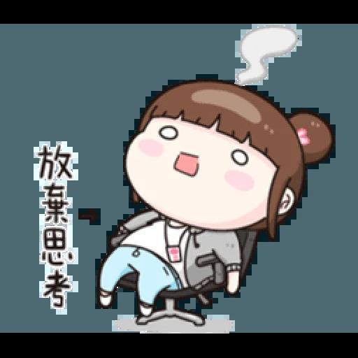 小资女 - Sticker 16