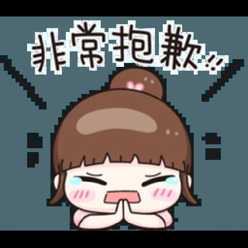 小资女 - Sticker 13