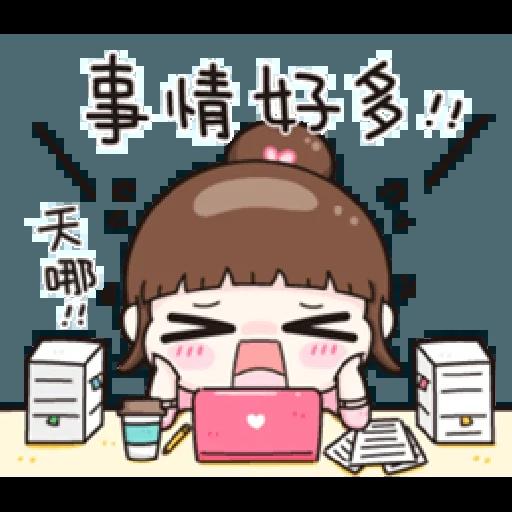 小资女 - Sticker 1