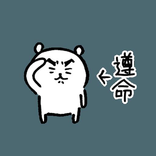 白熊 - Sticker 12