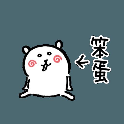 白熊 - Sticker 15