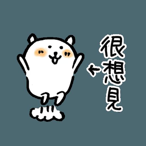 白熊 - Sticker 4