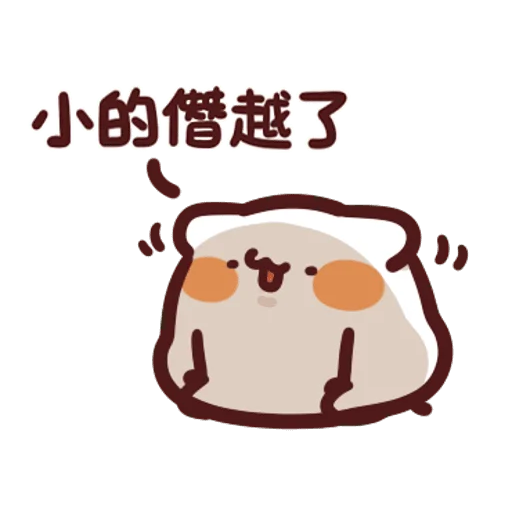 mine - Sticker 27