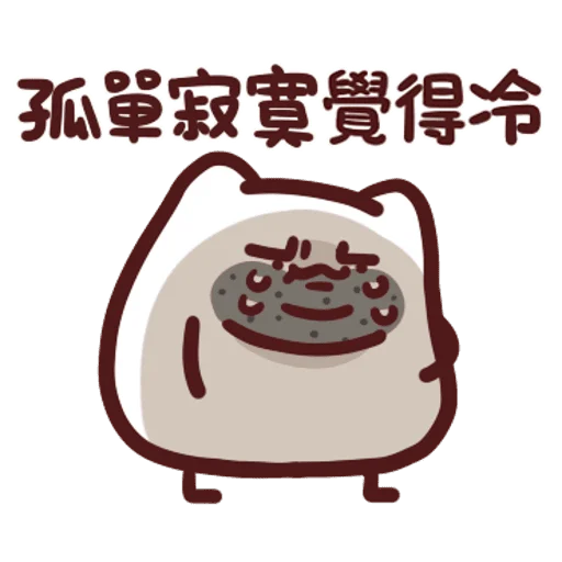 mine - Sticker 29