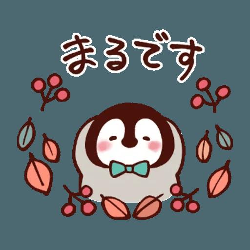 nekopen - Sticker 3