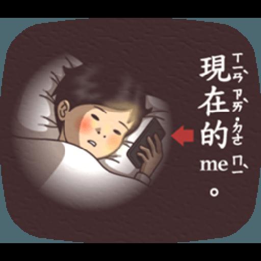 小學課本的逆襲5 - 激動真心話 - Sticker 10