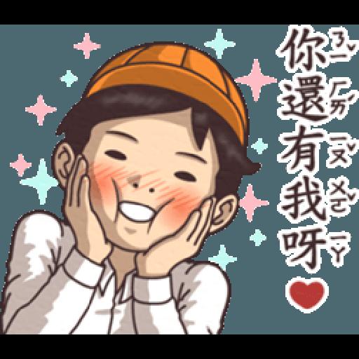 小學課本的逆襲5 - 激動真心話 - Sticker 28
