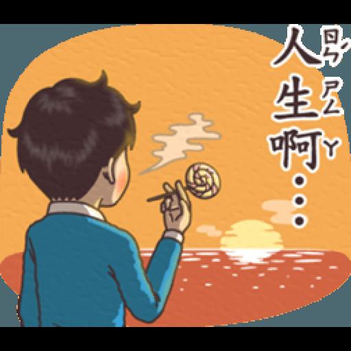 小學課本的逆襲5 - 激動真心話 - Tray Sticker