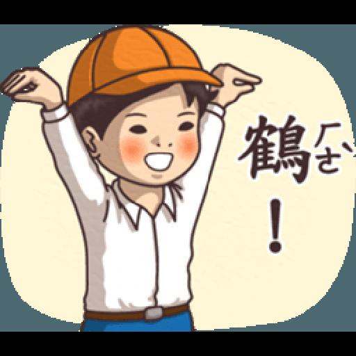 小學課本的逆襲5 - 激動真心話 - Sticker 8