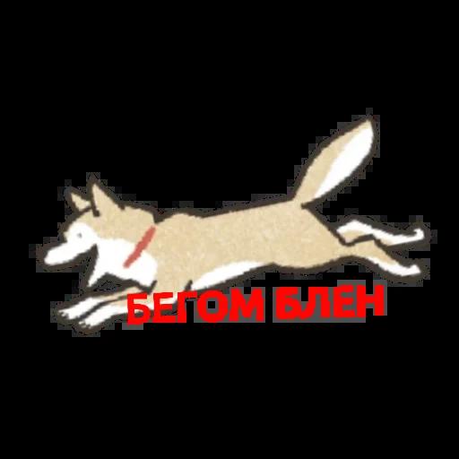 Милашки - Sticker 5