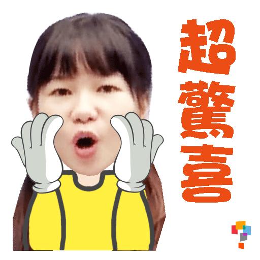 學而思-Miss Yolanda - Sticker 8