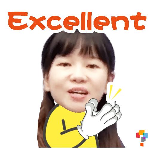 學而思-Miss Yolanda - Sticker 6