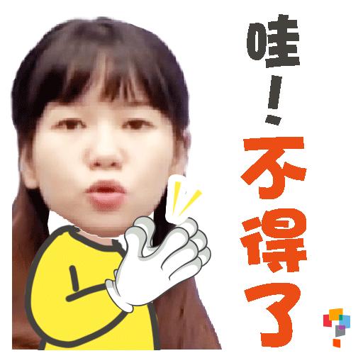 學而思-Miss Yolanda - Sticker 4