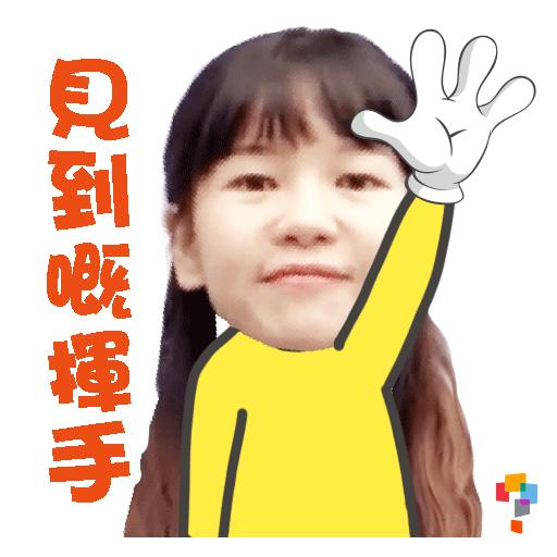 學而思-Miss Yolanda - Sticker 3