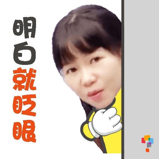 學而思-Miss Yolanda - Sticker 7