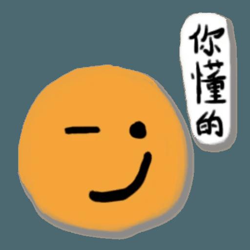 HKG Icon - Sticker 6