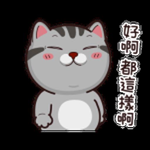 bbb - Sticker 2